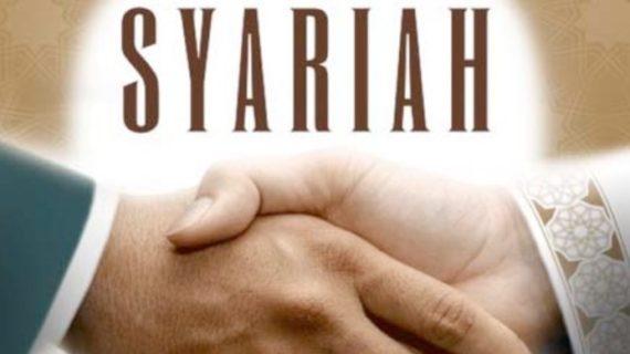 Inilah Cara Bisnis Online Syariah Yang Tepat Untuk Anda yang Mau Memulai Bisnis