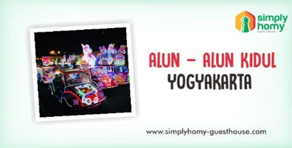 Wisata Malam di Jogja pada Alun – Alun Kidul Yogyakarta